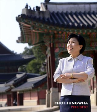 president_choi.jpg