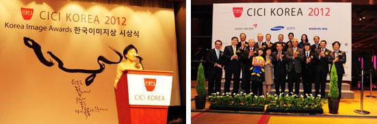 CICI-Korea.jpg