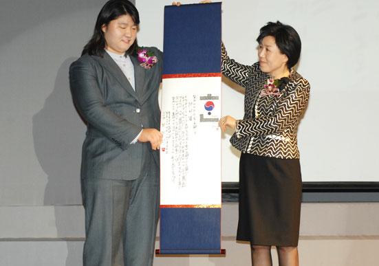 2009_1.jpg